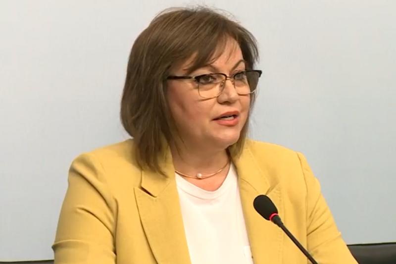 И от БСП обявиха, че са готови да подкрепят кабинет на Слави