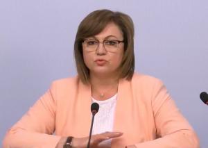"""Викове """"оставка"""" пред БСП и пет условия за подкрепа на кабинет на Слави"""