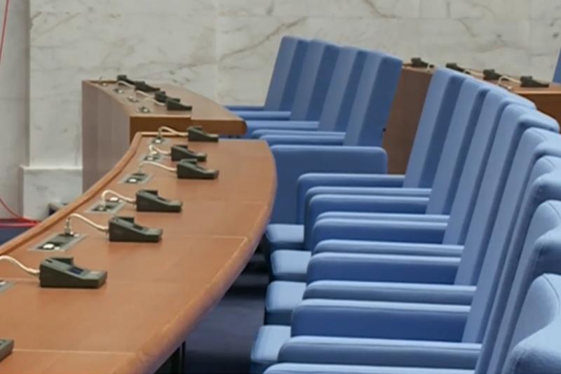 Кой колко места има в новия парламент: ЦИК обяви разпределението