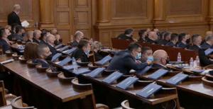 Още във втория си ден на работа новите депутати искат да изслушат Бойко Борисов