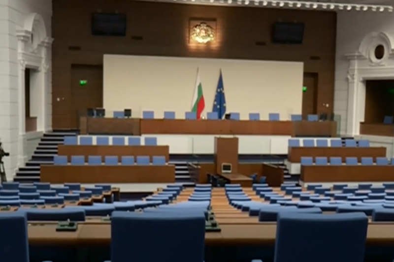 Вижте всички депутати в 45-ия парламент (СПИСЪК)