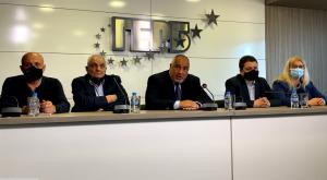 Read more about the article ГЕРБ се отказаха от предложението си за председател на ЦИК