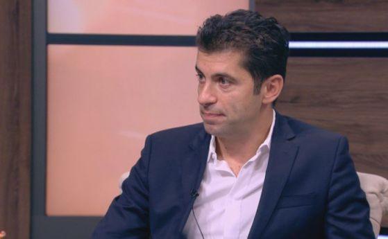 You are currently viewing Кирил Петков отговори за проверката на спецпрокуратурата: Не ни е страх!