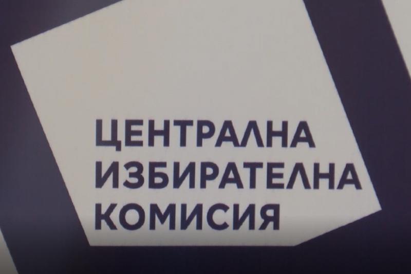 ВМРО се явява самостоятелно и на двата вида избори на 14 ноември