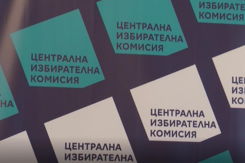 ЦИК отказа да регистрира за изборите партията на Божков