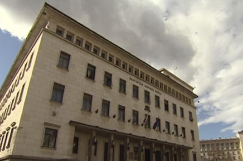 """БНБ и българските банки блокират и и запорират сметки на санкционираните по """"Магнистки"""""""