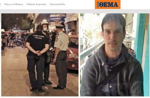 Read more about the article Арестуваха българин, отвлякъл и изнасилил многократно гъркиня в Атина