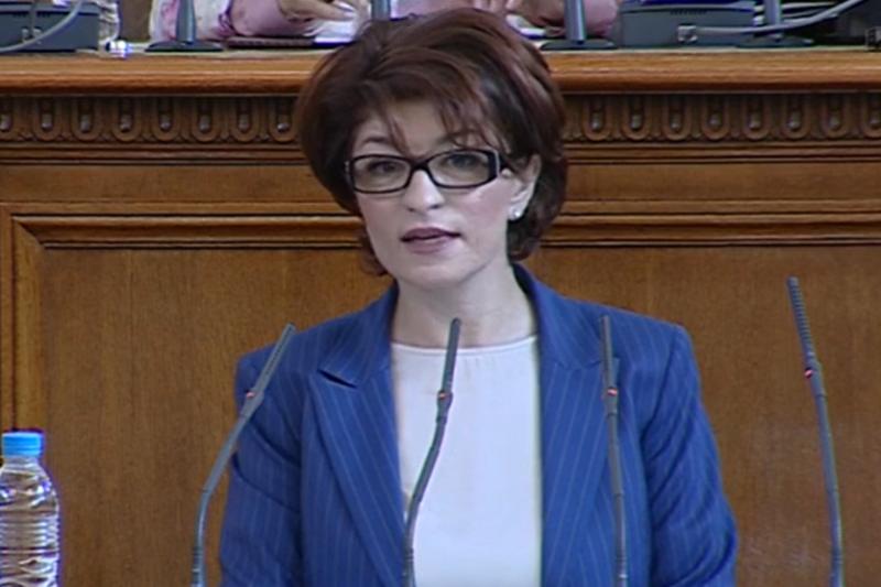 Десислава Атанасова: Изборите минаха под знака на натиск срещу симпатизантите на ГЕРБ