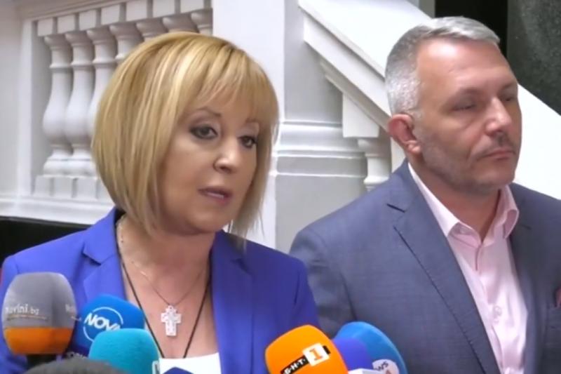 """Манолова иска коалиция с новата партия на Петков и Василев и """"Демократична България"""""""