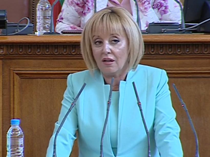 You are currently viewing Мая Манолова ще съди България в Страсбург заради подслушването на политици