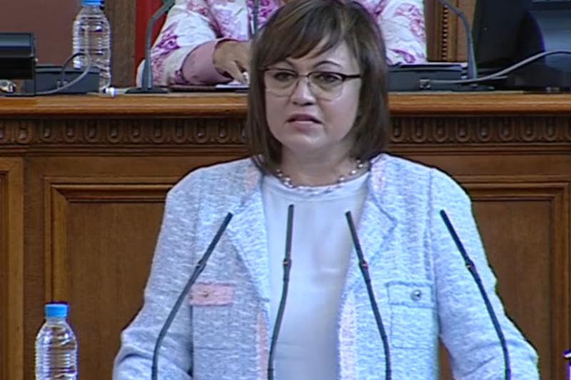 Нинова: От нас зависи дали ще преодолеем предизвикателствата, или ще тласнем България в криза