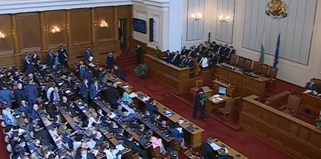 парламент, Народно събрание, законопроекти, задачи