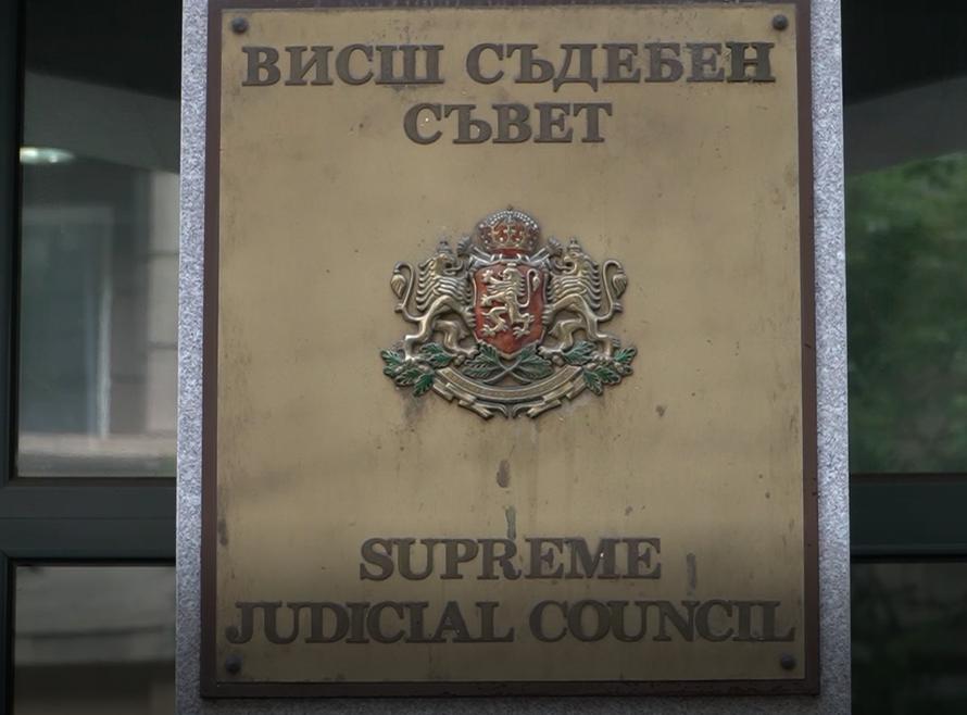 Очаквано: ВСС отхвърли искането за освобождаване на главния прокурор Иван Гешев