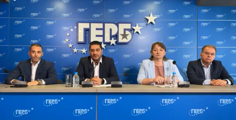 You are currently viewing ГЕРБ обвиниха шефа на НАП в данъчни измами, а екс-финансовия министър – в тяхното прикриване
