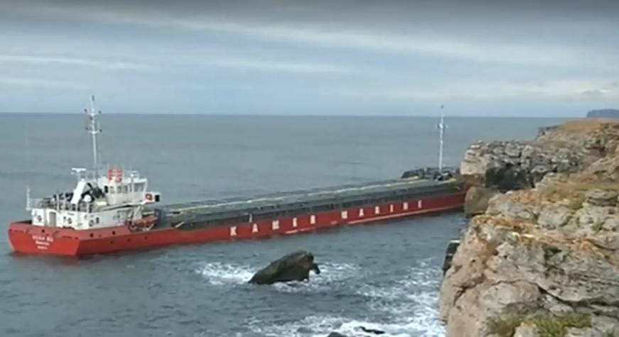 """You are currently viewing Има съмнения, че корабът """"Вера Су"""" е умишлено потопен"""