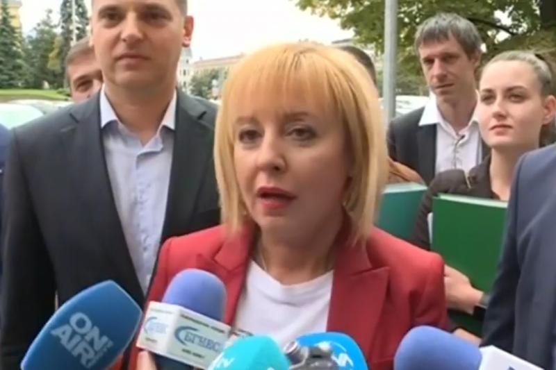 ИБГНИ се регистрираха за изборите, искат коалиция с ПП и ДБ