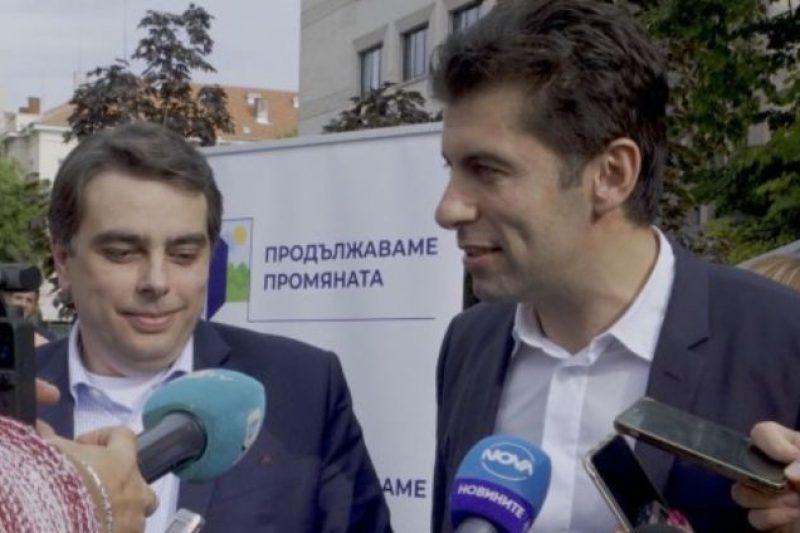 Петков и Василев обявиха 5 условия, които могат да доведат до споразумение дори с ГЕРБ и ДПС
