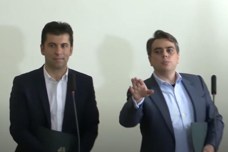 Петков и Василев представят партията си в неделя