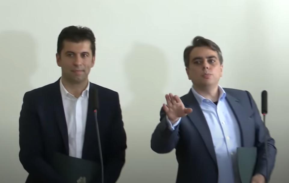 You are currently viewing Петков и Василев представят партията си в неделя