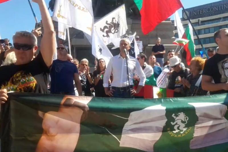 Протестиращи срещу мерките дадоха на властта 3 дни да ги отмени