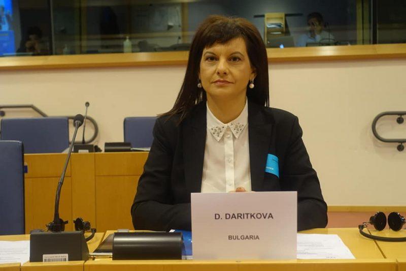 Бившият първи на ГЕРБ в парламента Даниела Дариткова няма да се кандидатира за депутат