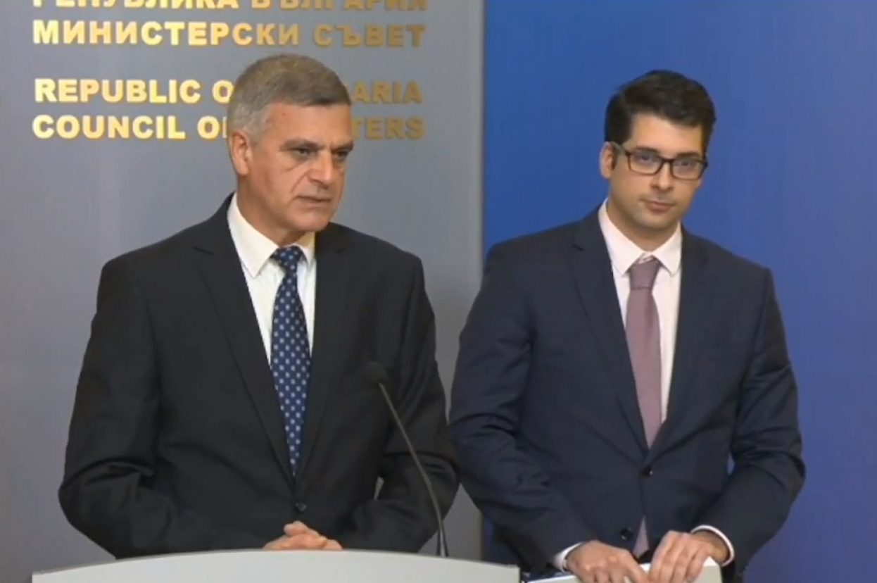 You are currently viewing Кабинетът прие Плана за възстановяване и устойчивост, България ще получи близо 13 млрд. лева